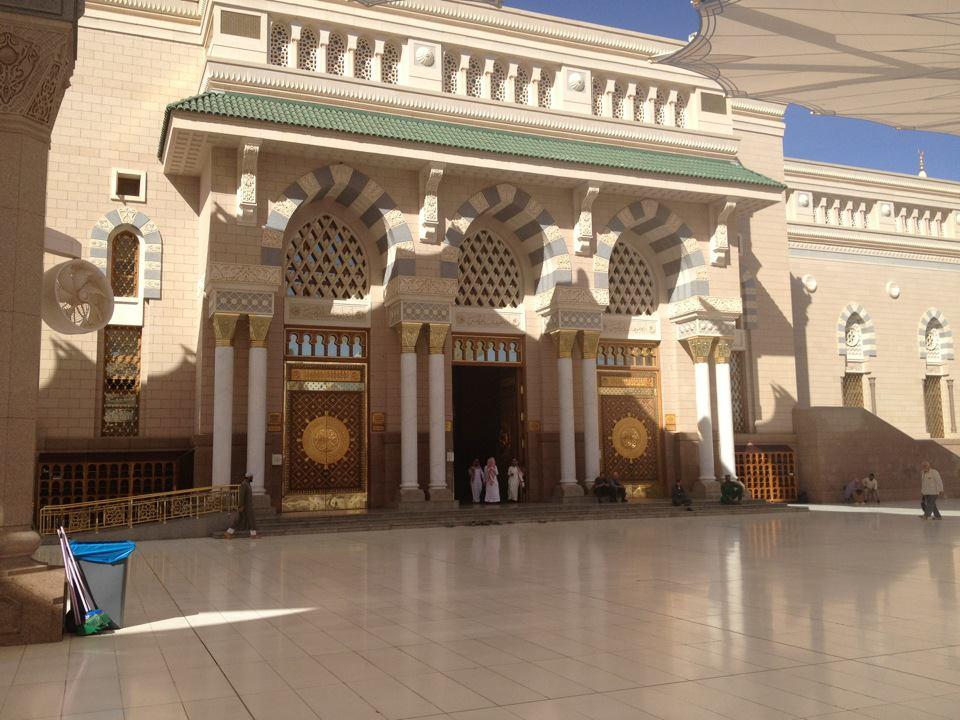 The Prophet's Mosque